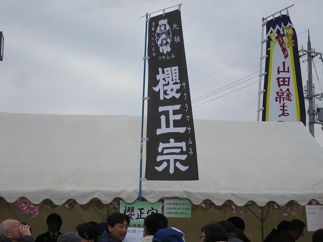 山田錦まつり (12)