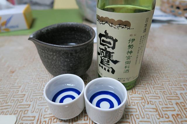 白鷹 特別純米酒 伊勢神宮御料酒 (5)