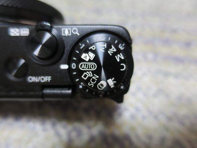 Canon G7X (6)