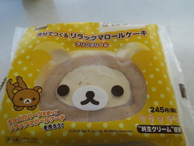 マンゴー杏仁豆腐 (5)