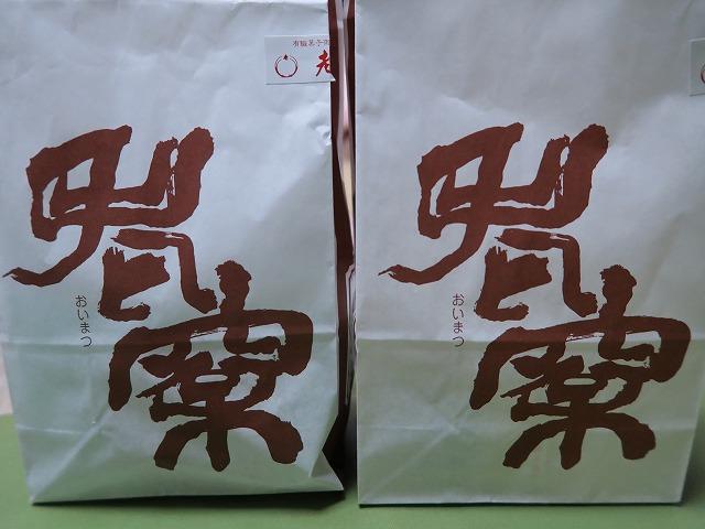 老松 (2)