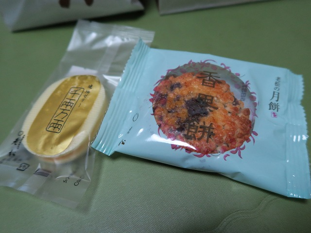 老松 (3)