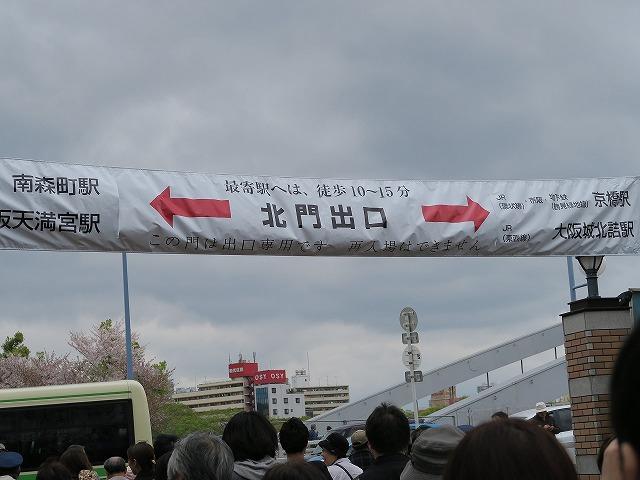 造幣局通り抜け (18)
