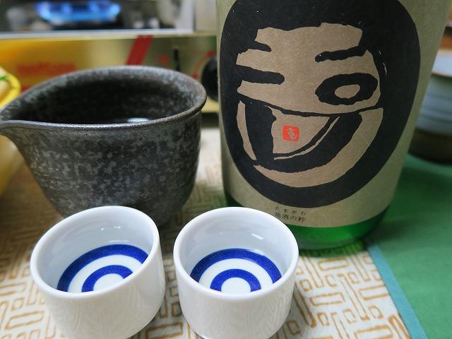 玉川 純米吟醸 無濾過生原酒 雄町 (5)