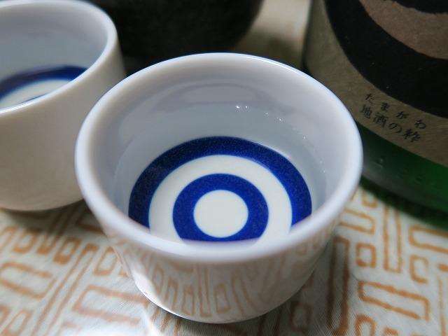玉川 純米吟醸 無濾過生原酒 雄町 (6)