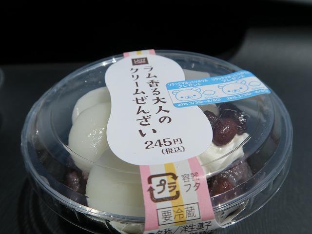 クリームぜんざい (2)