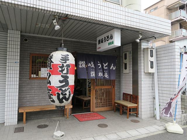 讃松庵 (1)