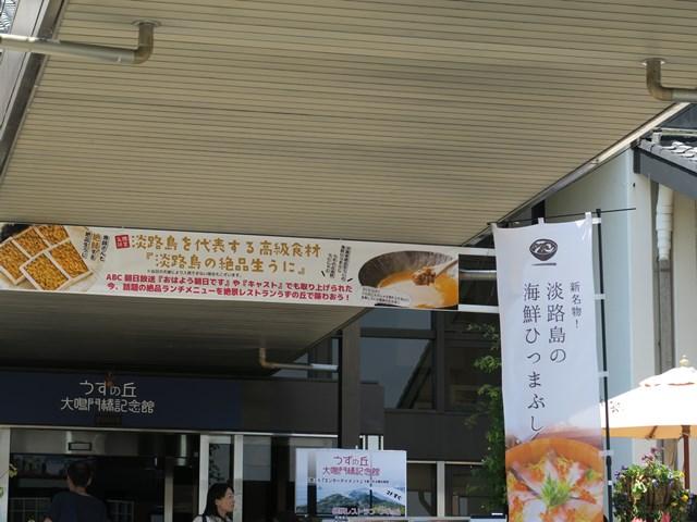 美菜恋来屋 (13)