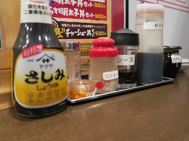 丸福商店(ラーメン) (8)