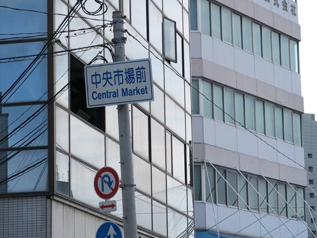 s-20150524 ざこばの朝市 (6)