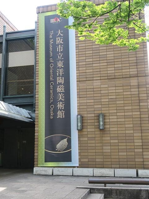 s-20150524 東洋陶磁美術館 (14)