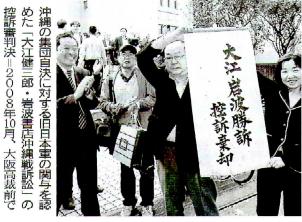 150416_「大江健三郎・岩波書店 ...
