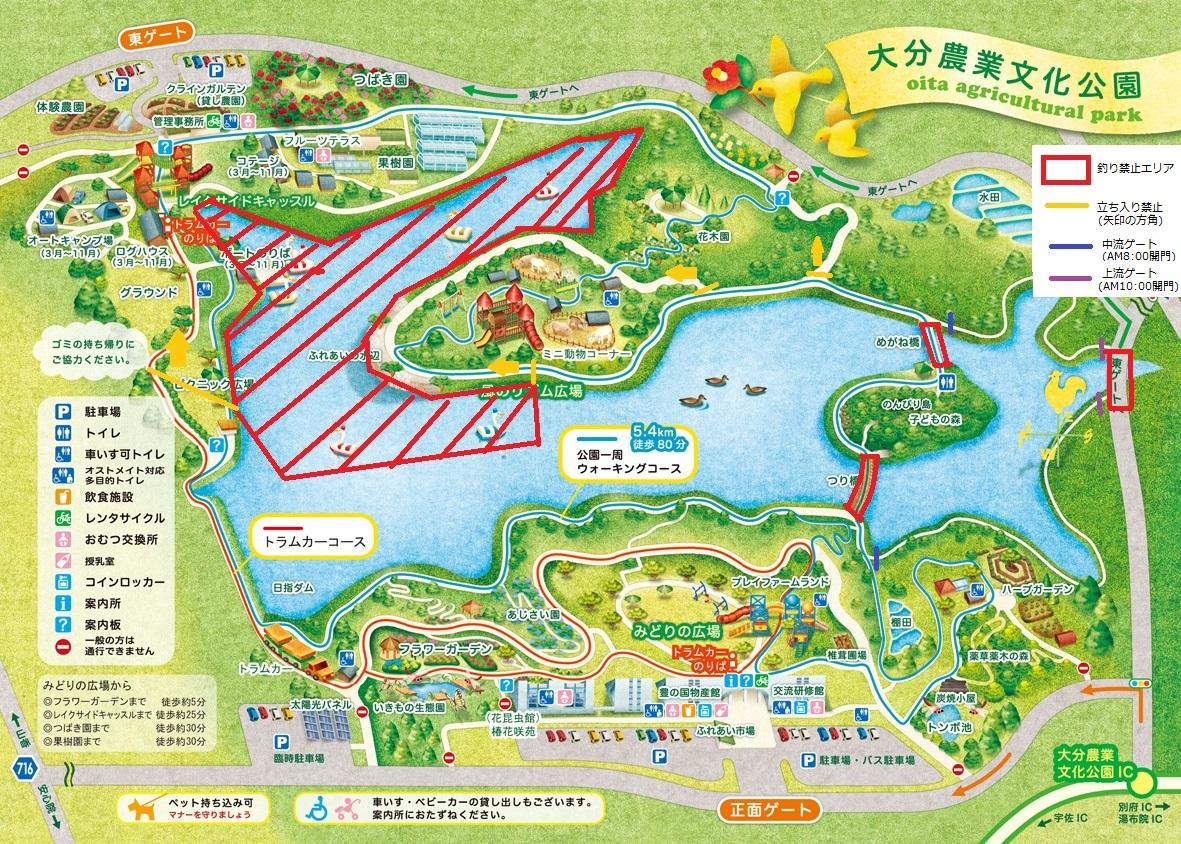 大分農業文化公園マップ