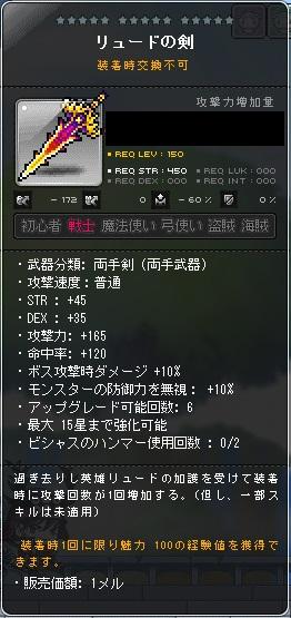 ryu-do2.jpg