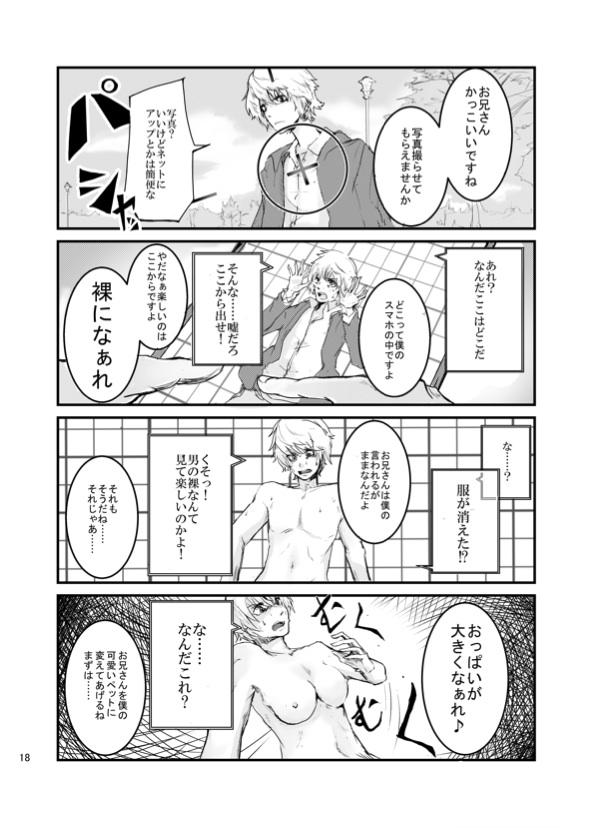 縺翫∪縺・18
