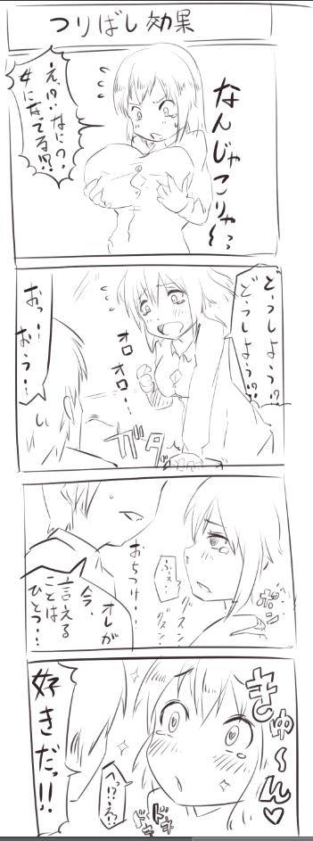 ぱぶろふ2