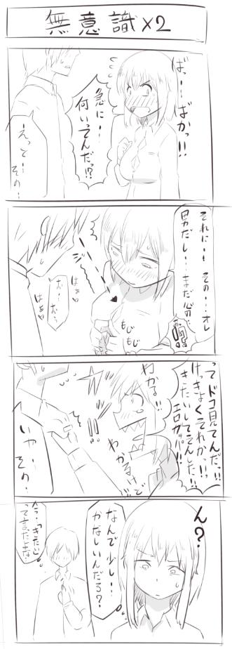 ぱぶろふ3