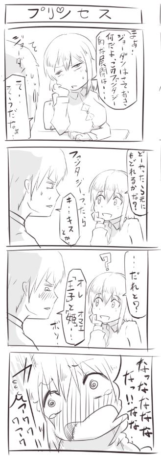 ぱぶろふ4