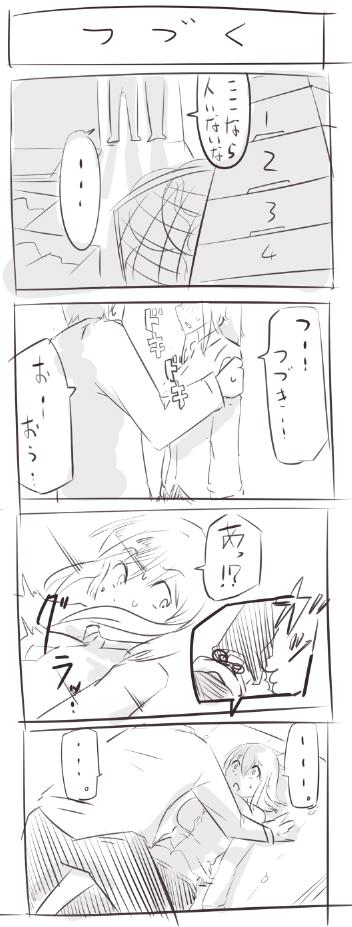 ぱぶろふ6