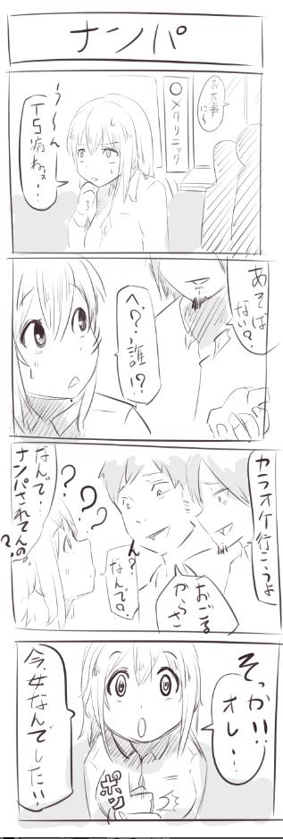 ぱぶろふ8