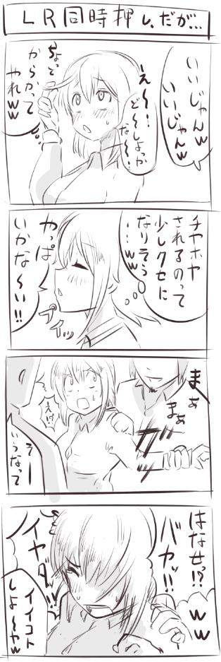 ぱぶろふ9