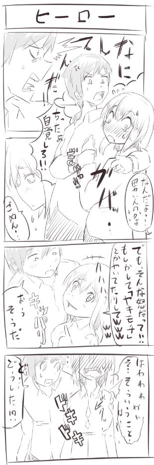 ぱぶろふ10