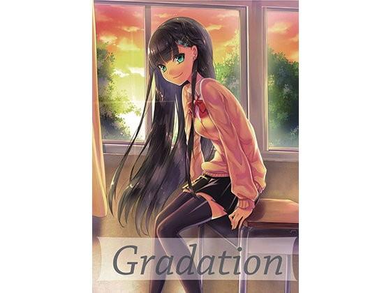 Gradation.jpg