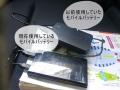 DSC_0060新旧モバイルバッテリー