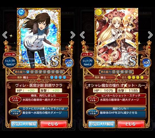 2015-02-16育成