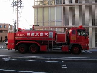 中水そう車 小型動力ポンプ付水そう車(10t)