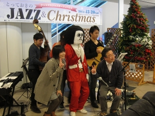 クリスマスジャズオープンハウス とっておきのJAZZ&Christmas オカザえもん