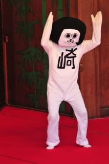 家康公四百年祭おかざきPR隊 & 岡崎応援キャラクター隊登場