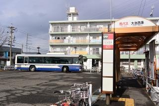 名古屋市営バス 大治西条バス停留所