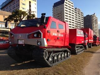 平成27年 岡崎市消防出初式 全地形対応車両 レッドサラマンダー
