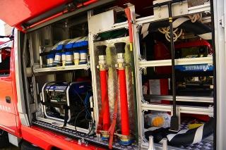 平成27年 岡崎市消防出初式 額田消防団 多機能型消防車 レッドシーガル