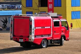 平成27年 岡崎市消防出初式 消防訓練展示 レッドシーガル