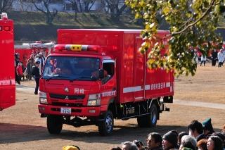 平成27年 岡崎市消防出初式 消防訓練展示 資機材搬送車