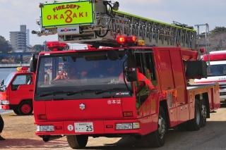 平成27年 岡崎市消防出初式 車輛撤収作業