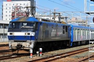 東武鉄道野田線(東武アーバンパークライン)向け60000系電車 甲種