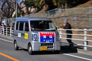 交通安全 第66回岡崎市民駅伝競走大会
