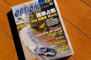 VIDEO OPTION Vol.251