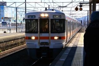 313系 電車