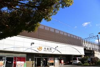 JR東海 大高駅
