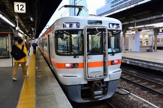 名古屋駅 313系