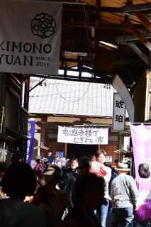 松應寺横丁にぎわい市