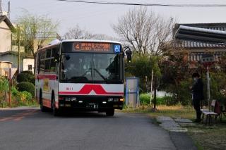 名鉄バス 東若松停留所