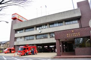岡崎消防本部・中消防署本署
