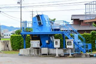 水道週間 幸田浄水場