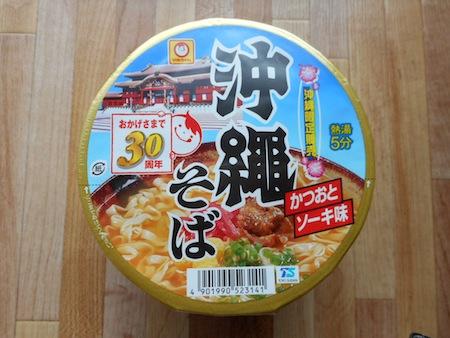 150522-01okinawa1.jpg