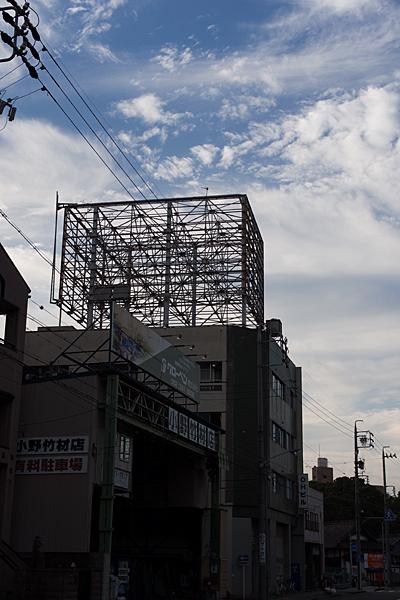 尾頭橋5-13